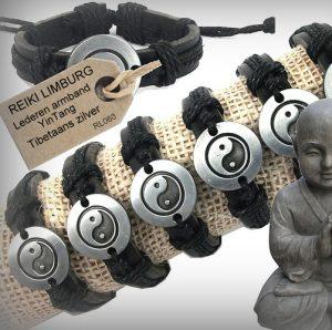 Tibetaans-zilver-lederen-armband. Yin Yang