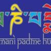 """Raamsticker """"Om Mani Padme Hum"""""""