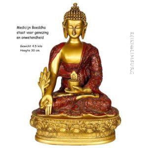 Medicijn Boeddha-30-cm._2