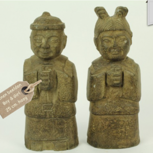 Boy and Girl stone. 25 cm.