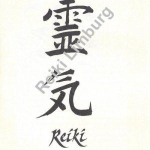 Reiki teken The Usui system of natural healing