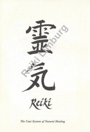 Reiki teken The Usui system of natural healing