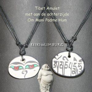 Tibet Amulet Mantra