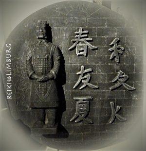 Chinese Krijger diameter 55cm.. Beton