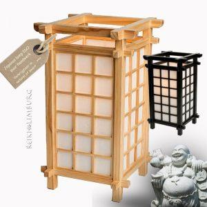 Japanse lamp IDO bruin en zwart