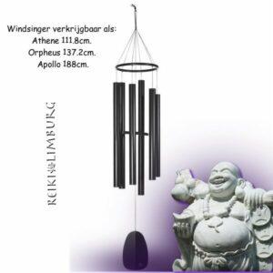 chime-winsinger-woodstock-188cm